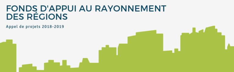 Fonds d'appui au rayonnement des régions : des fonds pour 6 projets en Haute-Yamaska